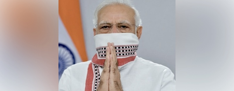 The PM CARES Fund: Excused From India's Laws — Article 14